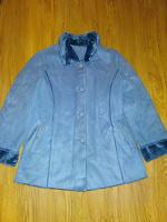 Отдается в дар Курточка-пальтишко