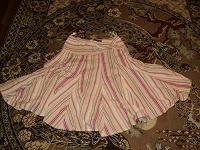 Отдается в дар юбка летняя в полоску
