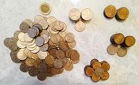 Отдается в дар Монеты 90-х