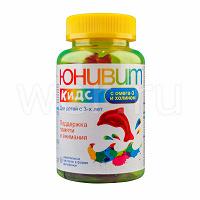Отдается в дар Витамины для детей