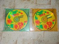 Отдается в дар Аудио сказки на DVD