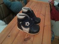 Отдается в дар Ботиночки для малыша новые 17 размера