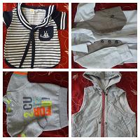Отдается в дар Одежда для мальчика