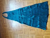 Отдается в дар Платье в пол размер 40