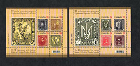 Отдается в дар Блоки марок: «Марка на марке»