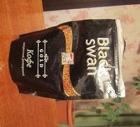 Отдается в дар Кофе натуральный растворимый