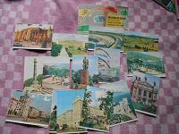 Отдается в дар Набор открыток «Мы едем по Украине»