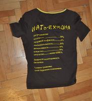 Отдается в дар Одежда для кормления XS