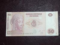 Отдается в дар Банкнота Конго