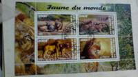 Отдается в дар Блок марок Львы