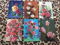 Отдается в дар Открытки «Розы» СССР