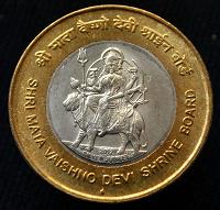 Отдается в дар Индия. 10 рупий 2012 год UNC