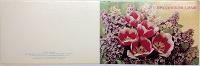 Отдается в дар Двойные открытки с цветами (СССР)