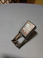 Отдается в дар Зарядное устройство для аккумуляторов (Передар)