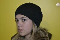 Отдается в дар Новая брендовая шапка черная