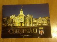 Отдается в дар Набор открыток Кишинев