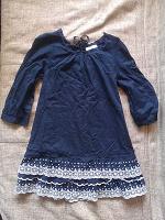 Отдается в дар Черная блуза 44-46