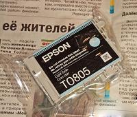 Отдается в дар Картридж для принтера Epson
