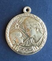 Отдается в дар Медаль материнства II степени.