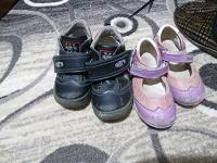 Отдается в дар Обувь 23 и 24 размеры