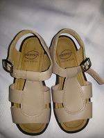 Отдается в дар Новые детские сандалики