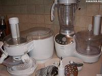 Отдается в дар кухонный комбайн