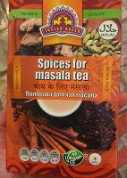 Отдается в дар Приправа для чая масала