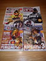 Отдается в дар Журналы Страна игр и PC игры