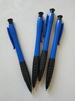 Отдается в дар Ручки и карандаши