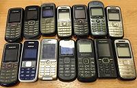 Отдается в дар Несколько мобильных телефонов.