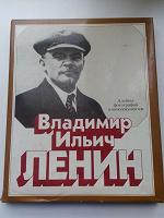 Отдается в дар коммунистические книги