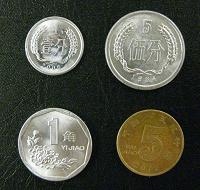 Отдается в дар Монеты Китая
