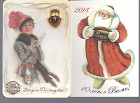Отдается в дар Календарик фирмы Боброфф
