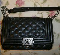Отдается в дар Сумка женская, Chanel