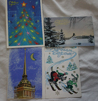 Отдается в дар открытки С Новым годом