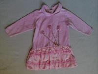 Отдается в дар Платье велюровое, размер 80