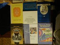 Отдается в дар 7 книг по педагогике