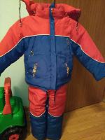 Отдается в дар Зимний костюм от 90 см