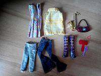 Отдается в дар Одежда для кукол.
