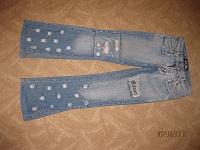 Отдается в дар Стильные джинсы