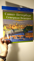 Отдается в дар настенный календарь на 2017: «Санкт-Петербург. Серверная Венеция»