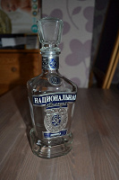 Отдается в дар Бутылка красивая
