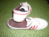 Отдается в дар спортивная обувь 37 размер