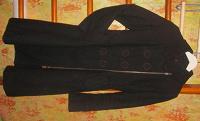 Отдается в дар Плотное драповое пальто