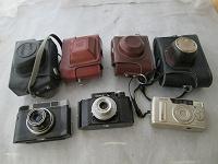 Отдается в дар ретро фотоаппараты и чехлы