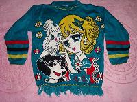 Отдается в дар Детский свитер ЗЕЛЁНОГО цвета