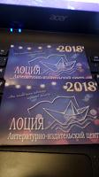 Отдается в дар Рекламные календарики из Архангельска