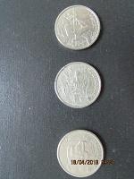 Отдается в дар Юбилейки 2 рубля