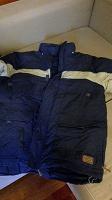 Отдается в дар куртка зимняя мужская М