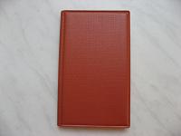 Отдается в дар Записная адресно-телефонная книжка